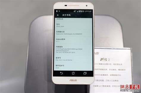 Asus Pegasus Ram 2 asus pegasus 2 plus x550 smartphone features specifications price release date