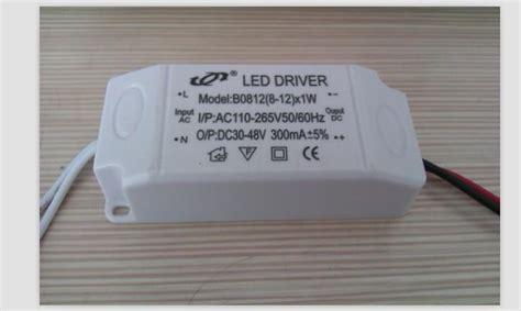 Led Driver 1w 300ma 8 12x1w Pc 2017 9 12 1w 300ma led external driver power supply output