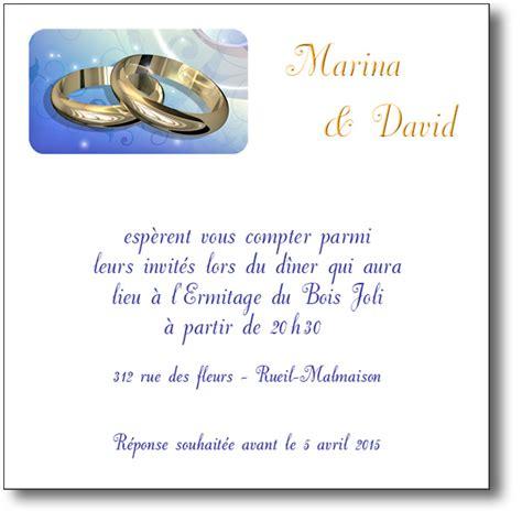 Exemple De Lettre D Invitation Pour Mariage Modele Carte Invitation Repas Mariage Votre Heureux Photo De Mariage