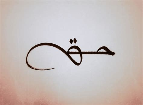truth tattoo designs in arabic ideas truths
