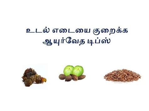 weight loss in tamil foods for weight loss in tamil foodfash co