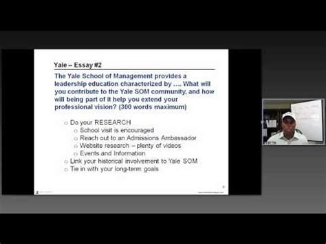 Yale Part Time Mba Program by Yale Som Essays Analyses For 2012 2013 Archived