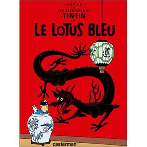 Lotus Vase Tintin Le Lotus Bleu Herg 233 Cartonn 233 Achat Livre