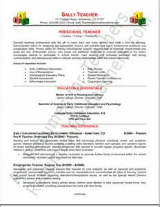 Teacher Resume Help Preschool Teacher Resume Tips And Samples