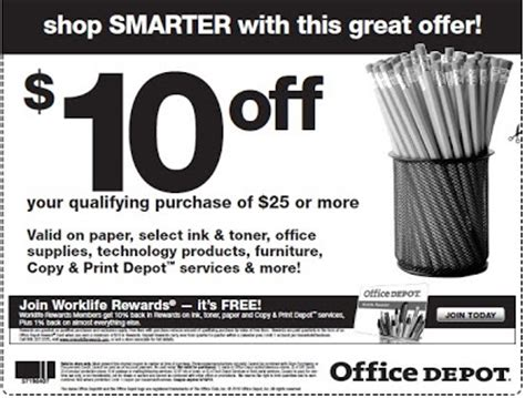 Home Office Depot Coupons Next Home Home Next Home Depot Coupons