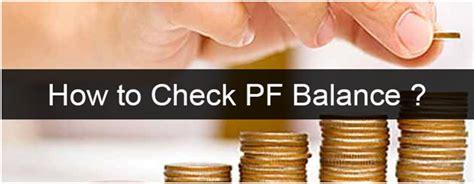 pf checker check your pf balance in 1 minute technogupshup