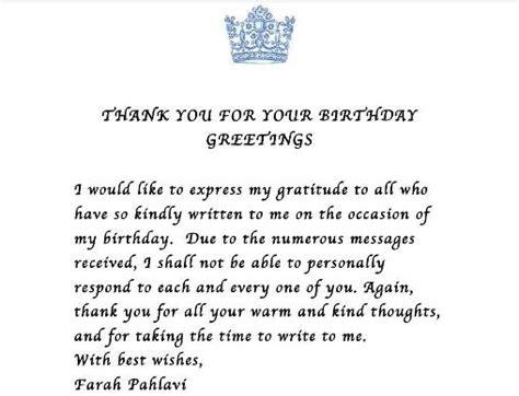 Lettre De Remerciement D Anniversaire Les Remerciements De Farah D Iran Pour Anniversaire Noblesse Royaut 233 S