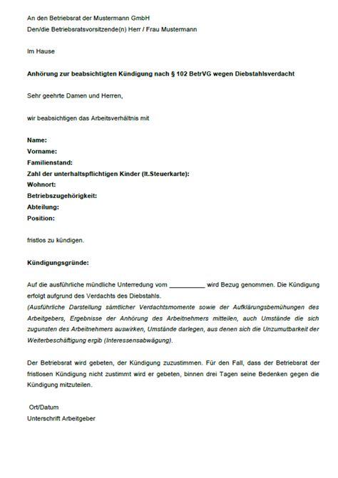 Muster Und Vorlagen Für Den Betriebsrat Betriebsrat Vorteilspaket Sofort