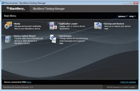 computer wallpaper software download blackberry desktop software 5 0 1 available for download