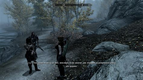 schlongs of skyrim images skyrim dark investigations 0 27 gamezion ru моды и