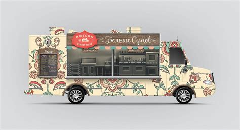 food truck design video 8 ingenious food truck designs print magazine
