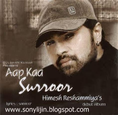 aapka suroor samjho na kuch to samjho na new malayalam hindi tamil mp3 songs download aap kaa