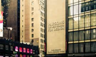 parsons school of design interior design parsons the new school for design 소개