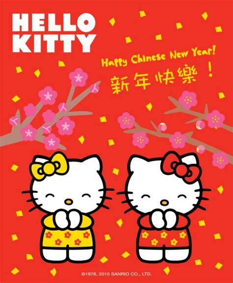sanrio new year wallpaper 264 best images about hello on my melody