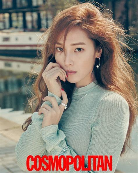 jessica jung latest news jessica jung rocks the cover of cosmopolitan magazine