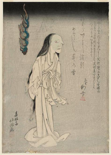yūrei stories 百物語怪談会 hyakumonogatari kaidankai