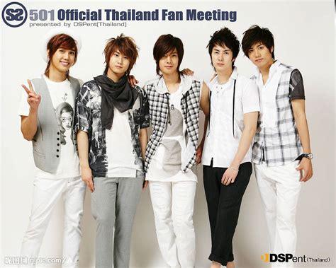 imagenes coreanas de ss501 ss501 34 ss501 picture