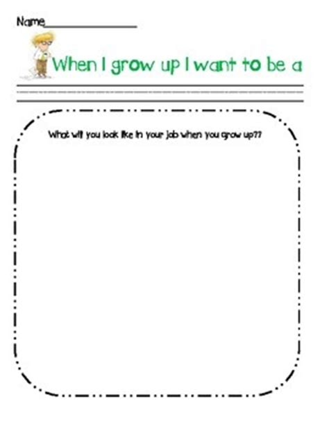 when i grow up quot careers coloring sheet school counselor