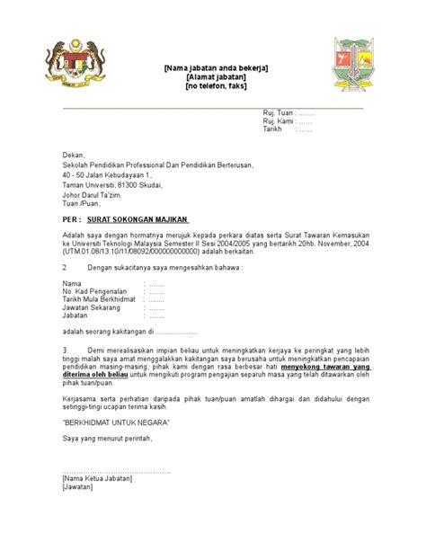 contoh surat berhenti kerja daripada majikan contoh u