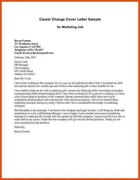 example cover letter for retail templates instathreds co