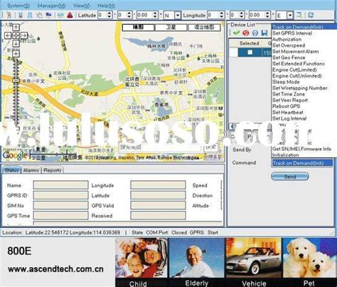 tracker 2000 layout design software indian best layout and design software for wedding album