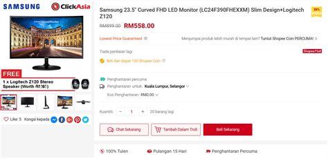 Harga Samsung Biasa monitor lengkung samsung murah rm341 dari biasa