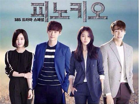 film korea recommended 2014 พ น อกค โอ ร กน ห วใจไม โกหก pinocchio ซ ร ย เกาหล