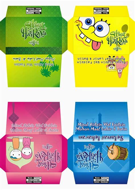 desain kartu ucapan handmade share everything contoh desain amplop lebaran gratis