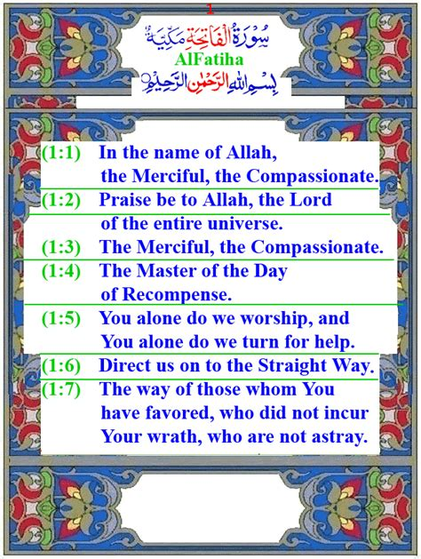 quran printable version arabic quranpda