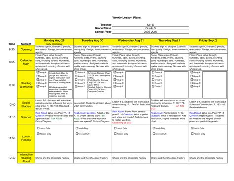 lesson plan template exles best photos of excel 2010 lesson plans basic excel