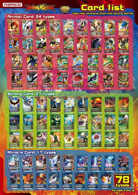 Animal Kaiser Fighter Card animal kaiser cards sales for you childrens