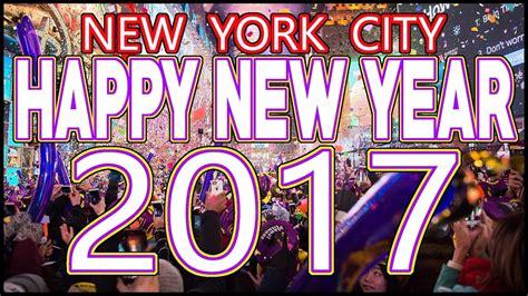 new year 2017 new york happy new year 2017 new york city