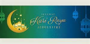 hari raya puasa hari raya aidilfitri wonderful malaysia celebrate hari raya aidilfitri 2015 with us the verge