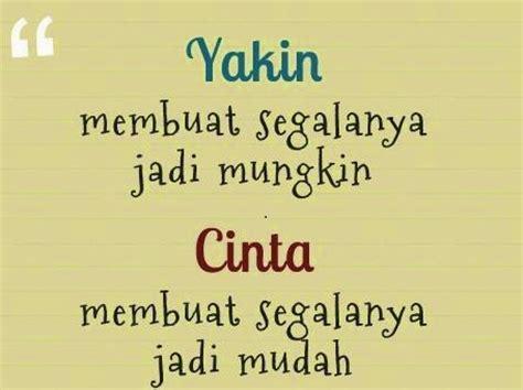 Bando Mutiara 0 6 kata kata mutiara islam edisi ramadhan katakan dan ceritakan