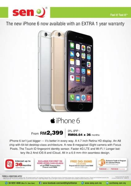 senq to start selling iphone 6 and iphone 6 plus on 6 november comes with trade in offer 0