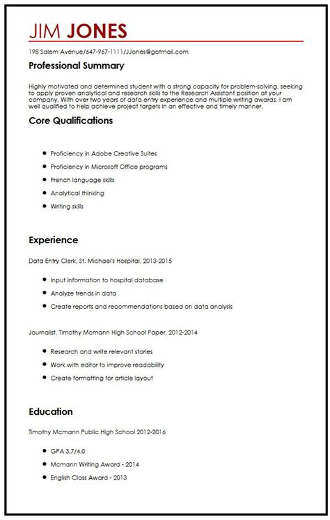 curriculum vitae exles for highschool students cv sle for high school students myperfectcv