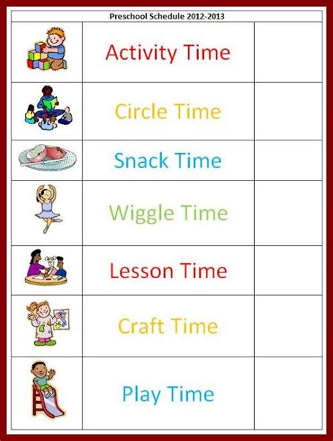 preschool classroom schedule template pin free preschool daily schedule template re