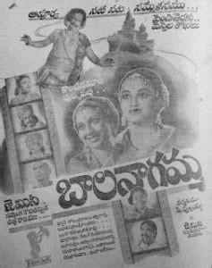 Balanagamma Mp3 Songs Free Download 1942 Telugu