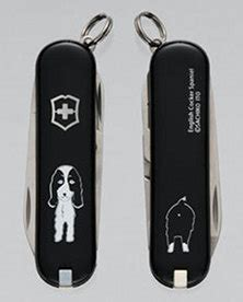 Swiss Army 027 週刊sak swiss army knife vol 105 victorinox classic