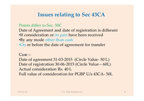 section 41 of the income tax act income tax on real estate transactions