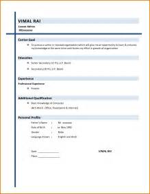 free resume builder templates completely free resume builder template resume builder