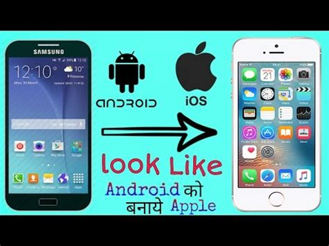 change android to iphone install ios 9 on android doovi