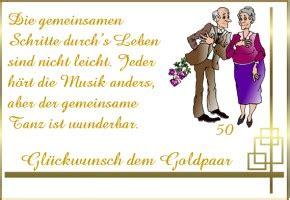 Entwerfen Sie Eine Kã Che Kostenlos by Spr 252 Che Goldene Hochzeit Einladung Sergegiachetti