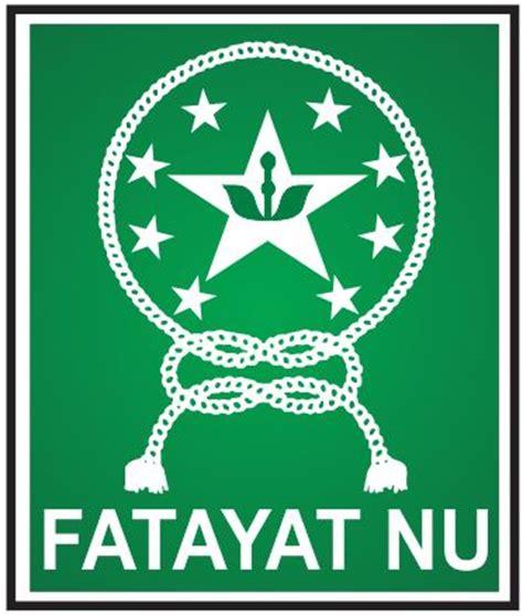 logo nahdlatul ulama lajnah lembaga  banom pcnu