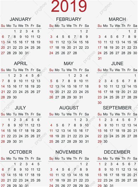 カレンダー 2020 最新