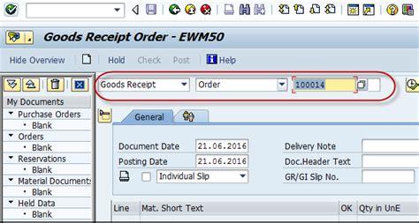 tutorialspoint batch sap pp goods receipt