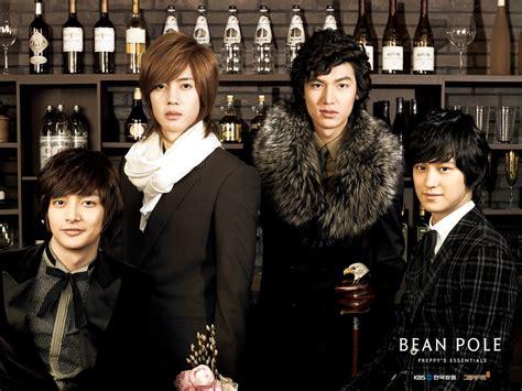 Boys Before Flowers Korean Drama Watch Boys Before | boys over flowers drama world