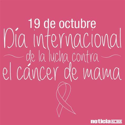 frases cortas contra el cancer dia mundial de lucha contra el c 225 ncer de