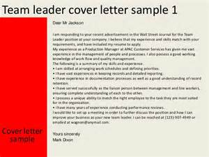 cover letter tem team leader cover letter