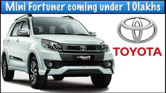 Launch Date Of Toyota In India Toyota Mini Fortuner India Launch Date Price Features